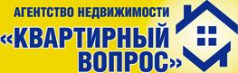 Агентство недвижимости в Пскове - Квартирный вопрос